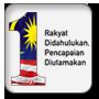 Laman Web Peribadi Dato' Sri Najib
