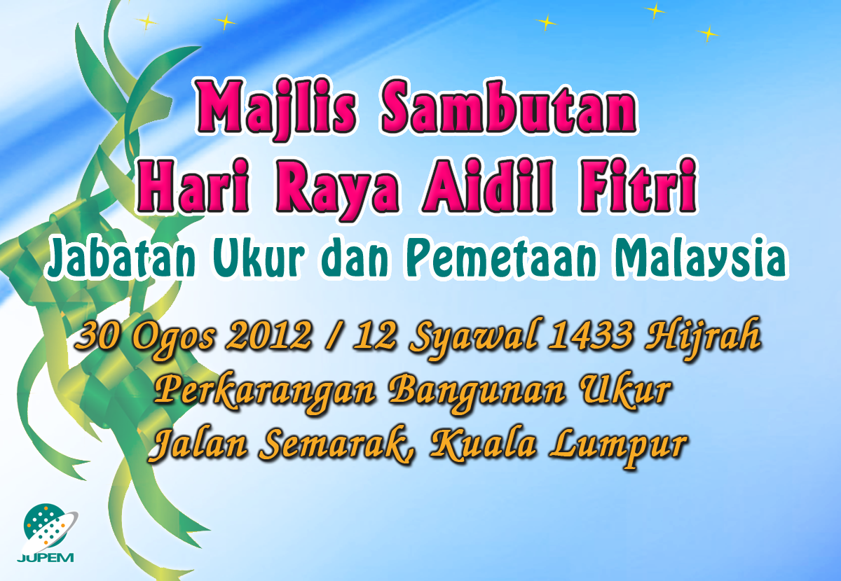 essay hari raya aidilfitri Eid al-fitr is an important religious holiday celebrated by muslims worldwide that  marks the end  idul fitri or hari raya aidilfitri or lebaran is a public holiday in  indonesia, malaysia, singapore, philippines and brunei the customs and rituals .