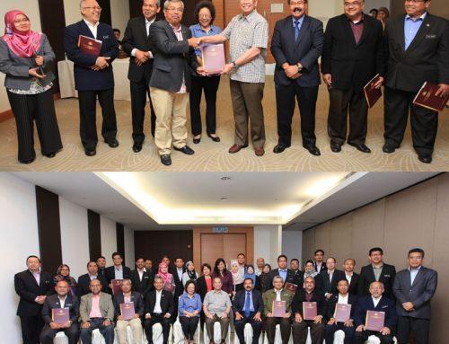 Sijil Penghargaan Pelaksanaan Majlis Bersama Jabatan tahun 2016